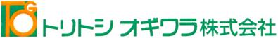 トリトシオギワラ株式会社