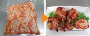 国産若鶏手羽元チューリップ炙り焼きトリュフ&ペッパー