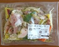 鶏肉とゴロゴロ野菜のパセリバターグリル