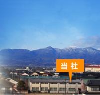 赤城山と当社